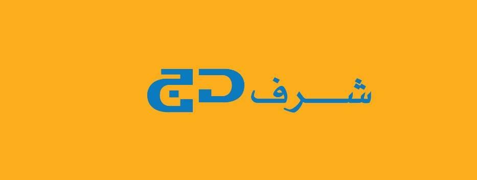 عروض شرف دج Sharaf DG على تليفونجي