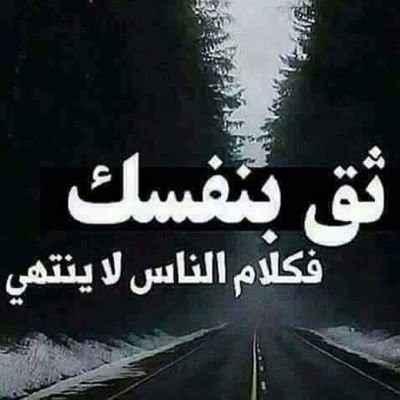 Mahmoud Zain