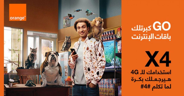 تليفونجي مجتمع تليفونجية مصر