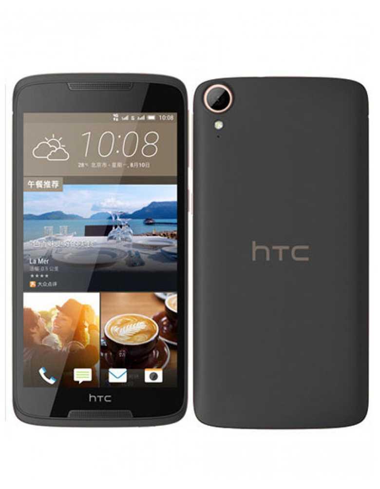 HTC | Desire 828 dual sim