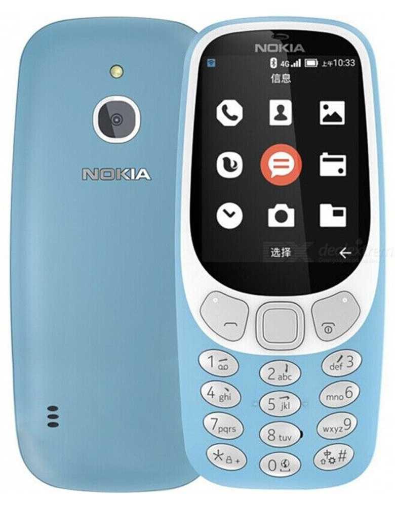 Nokia | 3310 3G